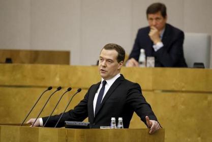 Руски премијер Дмитриј Медведев