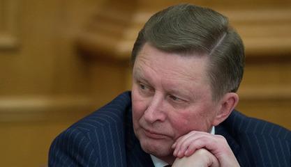Сергеј Иванов