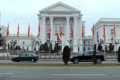 Влада Македоније
