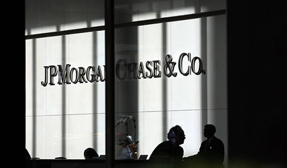 Једна од највећих банака САД - JP Morgan Chase