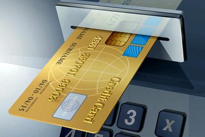 """Крајем 2015. Русија почиње да емитује своје платне картице које ће се звати """"Мир"""""""