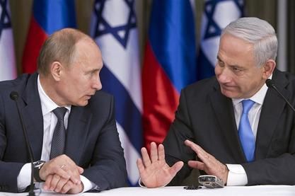 Бењамин Нетањаху и Владимир Путин