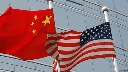 Американци за економску шпијунажу оптужили шест држављана Кине