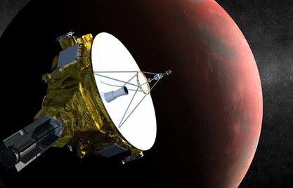 Амерички апарат New Horizons први снимио планету Плутон