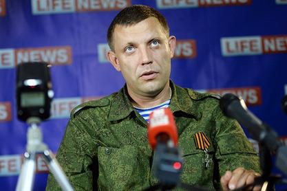 """Александар Захарченко: """"Да је у Донбасу 9.000 војника Русије - сада бисмо говорили већ о Харкову или Кијеву"""""""