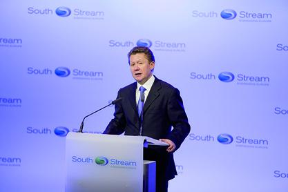 Газпром: Ако Европа неће гас из Турског тока – има ко хоће