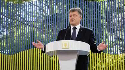 Порошенко поручио Донбасу: Никакве федерализације Украјине неће бити