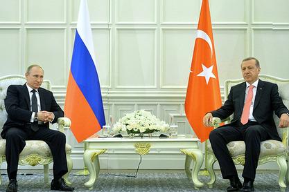 Председници Русије и Турске – Владимир Путин и Тајип Реџеп Ердоган