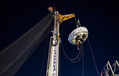 "Американци опет неуспешно тестирали ""летећи тањир"" - кочницу за лет на Марс"