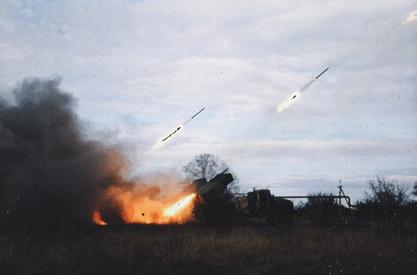 Украјинци гранатирају и ракетирају Докучајевск, борбе на прилазима Горловки