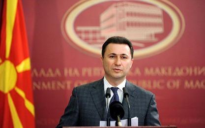 """Никола Груевски: Неће бити прелазне """"техничке владе"""", неће бити превремених избора"""