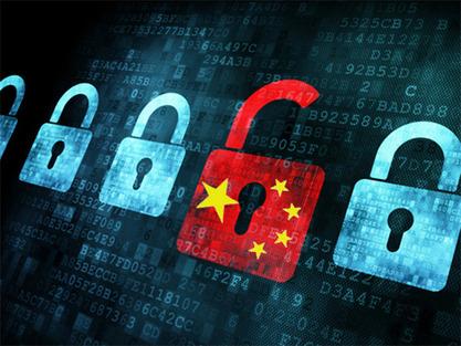 """""""Кинески хакери"""" се дочепали и података о америчким официрима и шпијунима"""