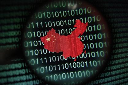 Кинески хакери се домогли података о свим државним службеницима САД