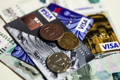 Русија произвела домаћи чип за платне картице
