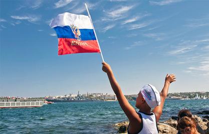Москва: Одлука СССР о предаји Крима Украјини била је неуставна и незаконита