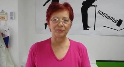 Душанка Филиповић:  Читајте лековиту књигу атласолога Предрага Ђорђевића