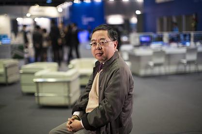 Рони Чичунг Чан