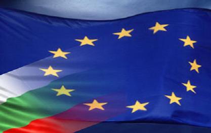 Бугарска је водећа у Европској унији по – темпу задуживања