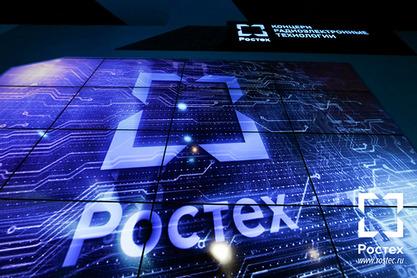 Државним структурама Русије понуђени компјутери са домаћим процесором