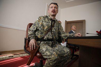 Бивши (први) министар одбране Доњецке Републике, Игор Стрелков