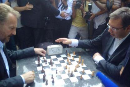 Шахисти