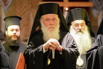 "Прозападни грчки архиепископ позвао да се гласа ""за јединство и за Европу"""