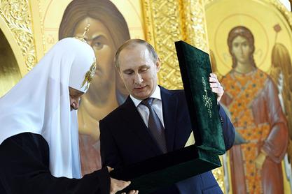 Патријарх Кирил и Владимир Путин