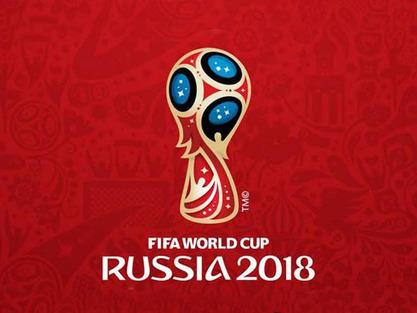 Лого Свјетског првенства у фудбалу - Русија 2018