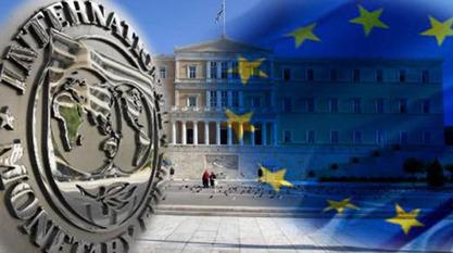 """ММФ и даље очекује од Европске уније да Грчкој смањи """"дужнички терет"""""""