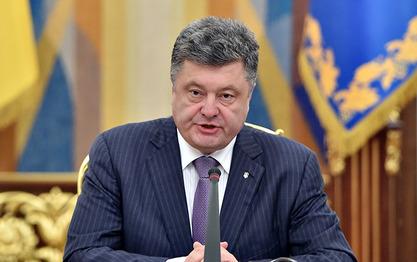 Украјински председник Петар Порошенко