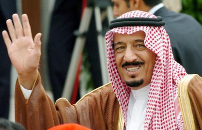 Салман ибн Абдул-Азиз л-Сауд