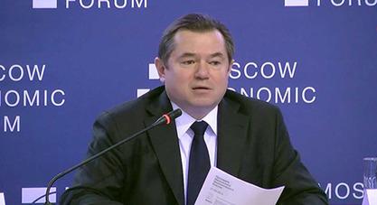 Сергеј Глазјев: Русија против себе опет има уједињени Запад и опет је питање – ко ће кога