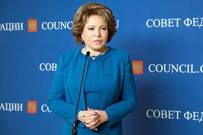 Валентина Матвијенко