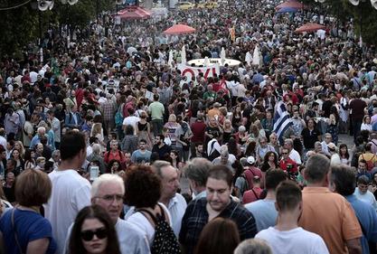 Еврогрупа одбила да продужи програм помоћи Грчкој, али се поново састаје сутра