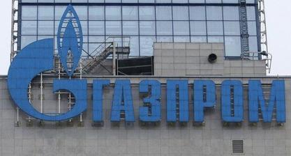 Газпром - ћирилицом