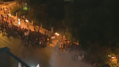 Словенци због Грчке демонстрирали пред амбасадом Немачке, а Србија напредно ћути