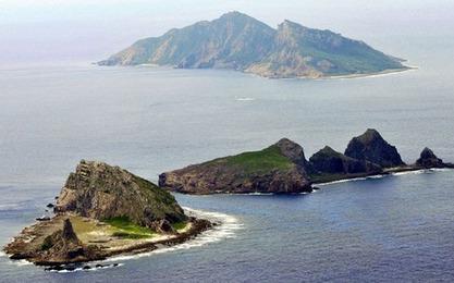 Острва Сенкаку