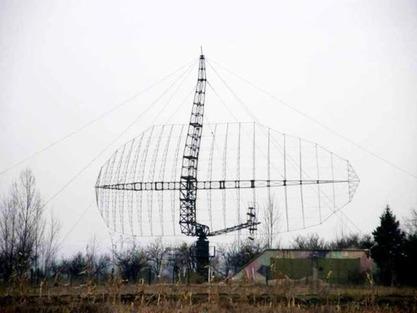 Пентагон тражи одобрење Беле куће да испоручи Украјини радар великог домета