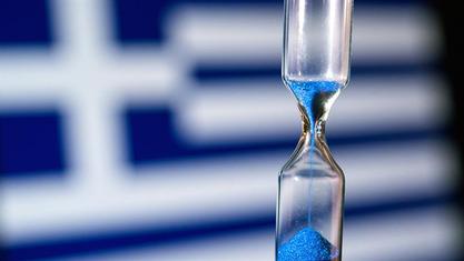 Атина може добити 90 милијарди евра нових кредита