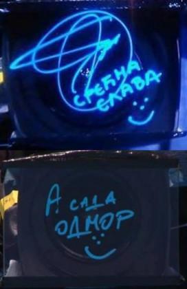 Новак српским писмом