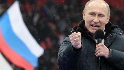 Путин је за офанзиву, а ми?
