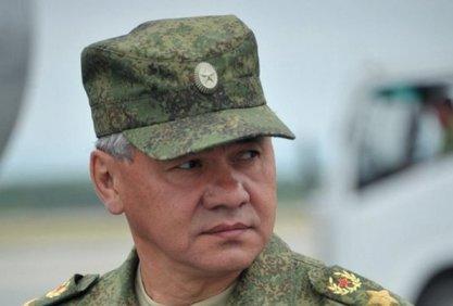 Сергеј Шојгу