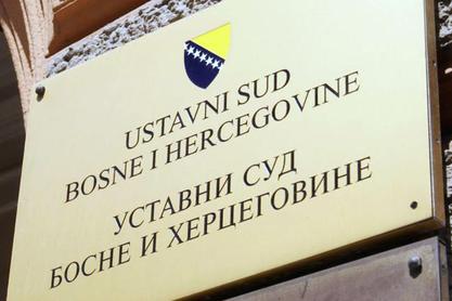 Уставни суд БиХ