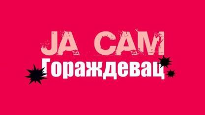 """Акција """"Ја сам Гораждевац"""" (фото: Фејсбук)"""