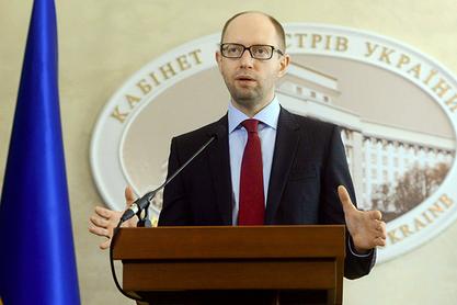 Украјински премијер Арсениј Јацењук