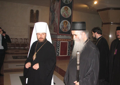 Иларион Амфилохију: Ви штитите  достојанство Српске цркве у Црној Гори