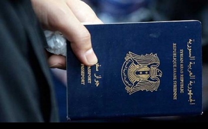 Велт ам зонтаг: ИД у Сирији, Ираку и Либији украла неколико десетина хиљада бланко пасоша