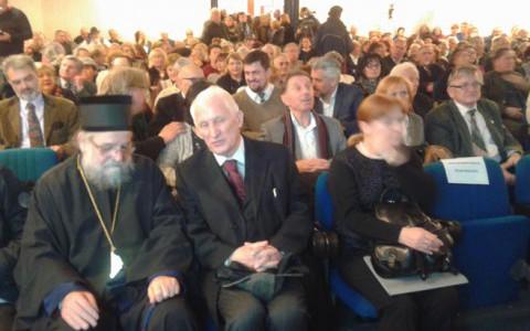 Свечана академија поводом братимљења српског и руског народа
