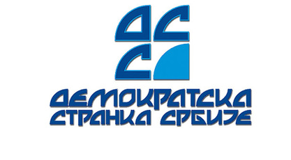 ДСС: Ми смо поносна жртва Вучићеве пронатовске власти и њених сателита