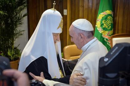 Патријарх Кирил и папа Франциско